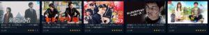 TSUTAYA 映画