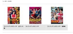 テレビ ドラマ