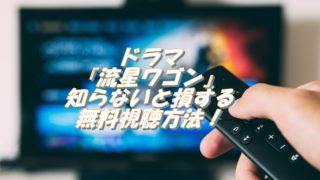 テレビ 画面