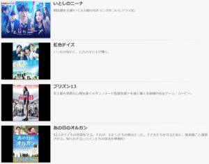 FOD 画面